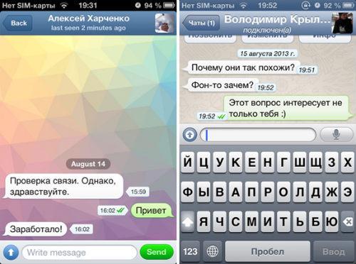 """Почему мессенджер от основателя """"ВКонтакте"""" лучше, чем WhatsApp?"""