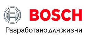Bosch - разработано для жизни