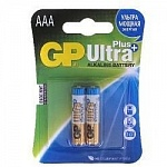 GP Ultra Plus Alkaline GP24AUP-2CR2 2 шт в уп-ке