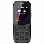 NOKIA 106 DS TA-1114 GREY 16NEBD01A02